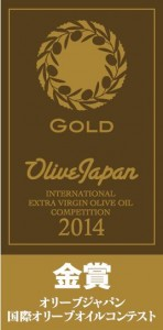 Gold-Medal-Japon-2014-148x300.jpg