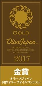 Logo del certamen Olive Japan 2017.